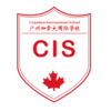 CIS, Admission Officer at Canadian International School of Guangzhou